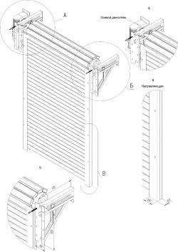 Рулонные противопожарные ворота EI60
